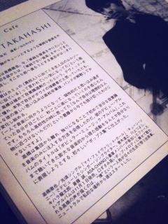件のチラシはすぐには見つからなかったので、本棚からすぐ見つかった当時の雑誌記事でお茶を濁しておきます。「単純な音楽をやりたい」と語っている。